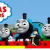 アニメ『トーマスと仲間たち』のエンディングテーマで「トビー」の扱いが雑な件について!