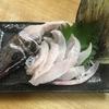 小樽と屋久島の飛び魚