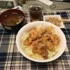 【自炊】鶏マヨ丼を作って食う!
