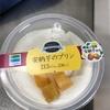 ファミマ:安納芋プリン/秋の味覚パフェ/プリンサンド苺ミルク/茶葉香る紅茶クッキー/牛乳寒天蜜柑