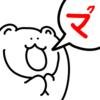 「クマVSマから始まる生物図鑑」予約そして完成へ・・・