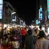 台湾観光旅行(1)