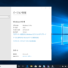 Windows10 Insider Preview Build 18334リリース