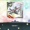 Ro.44水上戦闘機bis
