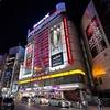 【閉店】渋谷シダックスでカラ勉(カラオケで勉強)してきたのでレビューするよ【評価感想】