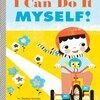 英語学習:I Can Do It Myself!。超初級向け。