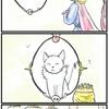『ほら、ここにも猫』・第133話「白雪姫」
