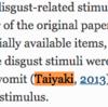 当ブログ「SUPERBAD-ASS」の記事、論文の参考文献となる!?
