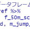 都道府県別の中二生徒のスポーツテストのデータ分析4 - R言語で散布図マトリックスを作成。psych::pairs.panles関数とGGally::ggpairs関数