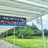 美術館 横須賀美術館 美術でめぐる日本の海