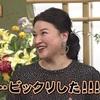 志村友達 爆笑コントまとめ 島崎和歌子が志村けんのコントで声が出せないぐらい驚いたこととは? (第37回 放送日2021年2月2日)