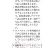 中華航空・・・チャイナエアー