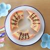 【お菓子デコ】こどもの日におすすめ!バウムクーヘン専門店よしやのバームクーヘンと、鯉のぼりのデコレーション方法