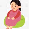 妊活の末…
