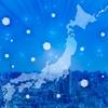 新型コロナウイルスの世界的流行を受けWHOがパンデミックを宣言、東京オリパラ開催判断に影響か?