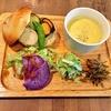 下高井戸のカフェウララカでベーグルサンドとスープのセット!野菜のシーザーサンド&無農薬人参の豆乳ポタージュ。ほうれん草のベーグルも一緒にいただきました!