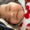 一瞬で元気になる特効薬!天使の微笑み