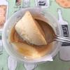 【andeico】スーパーで買える北海道チーズケーキ食べてみた!