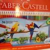 水彩色鉛筆とな?
