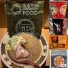 「ベースラーメン すごい煮干し」を、ラーメン凪 西新宿七丁目店で食べてきた