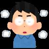 アトピー性皮膚炎の私には、辛い季節になります。②