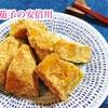 心が和む江戸文化の味〜落語に出てくる食べ物〜