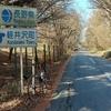 和美峠から軽井沢サイクリング