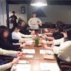 肌・食・エクササイズのコラボトークイベント&Beautyが開催されました!