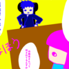 日常四コマ漫画『昇格』