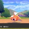【剣盾日記01】ポケモン剣盾買ったぜ!