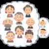 【書評】「未来の年表 ~人口減少日本でこれから起きること~」河合雅司(講談社)/少子高齢化と人口減少が進む日本が待ち受ける未来とは?