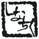 作詞のネタ帳