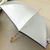 【リーベン ひんやり傘】傘の下は木陰の涼しさ!?日傘を使ってみたら驚くほど快適だった!
