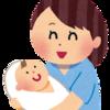 「第1子誕生しました!子供と資産運用の情報提供開始!」