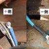 クボタL120型トラクターの整備⑥ ホーン&バッテリーの取り付け