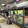 クアラルンプール市内の移動方法 | 2018年9月クアラルンプール旅行6