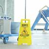 清掃員として働くためにはどうすればいいの?必要なスキルや就職する方法を紹介
