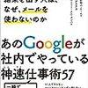 「次の10億ユーザー」向け軽量版Androidをグーグルが発表、1GB RAMでも快適動作を狙う - Engadget 日本版
