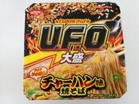 日清焼そば「UFO」チャーハン味焼そばが本気でチャーハンだった件。全力でレビューしてみた。