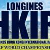 香港カップ2018いつ何時出走?馬券発売時間や日本馬のオッズは?
