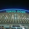 NEWS LIVE TOUR 2016 @東京ドーム