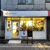 三宝カメラ→フォトカノン(photo kanon)→原宿デザインフェスタギャラリーという写真づくし