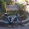 【ロードバイク】初ヤビツ峠登坂、宮ヶ瀬湖、揚げパン、相模湖、予想外の大垂水峠