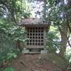 燕市「国上寺」敷地内に、弥彦の神様ゆかりのパワースポットらしい「香児山」が