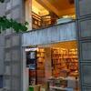 雨の夕景散歩『東京神田小川町 駿河台下交差点~小川町』