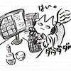 """【WS】R2.5/19(火)Manabi-""""remote"""" Bar 写真夜話(パイロット版)_店主:吉川直哉 @BLOOM GALLERY"""