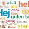 外国語学習で必要不可欠なのは?①