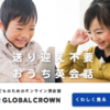 アメリカの幼稚園に通う〜娘4歳の英語状況〜