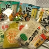 ダイエット麺の面々(・ω<)☆