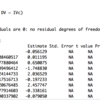 R言語での変数の型確認の重要性(3)